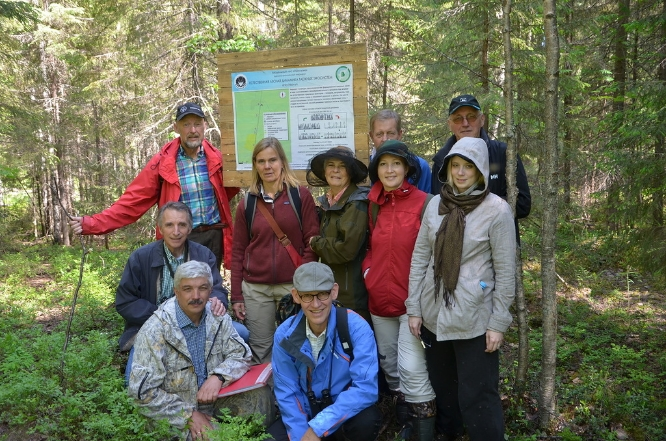Members of the Royal Swedish Academy of Agriculture and Forestry together with Y.A. Pautov during the excursion to the Model Forest