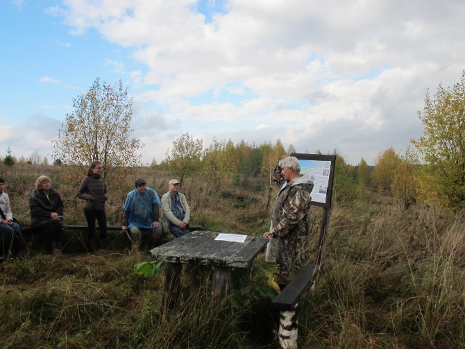"At the review point of the route ""Man and forest: history of relations"". Yury Pautov: ""600 years ago these fields were a forest"""