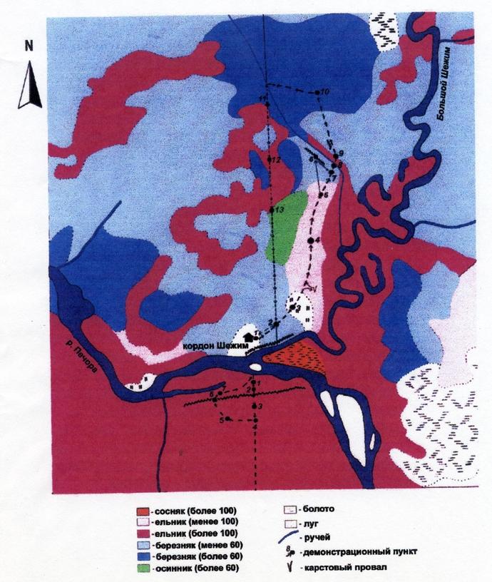 Печоро-Илычский Заповедник: демонстрационный маршрут №4